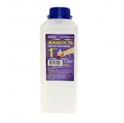 Жидкость для снятия гель-лака / акриловых ногтей 1000 мл