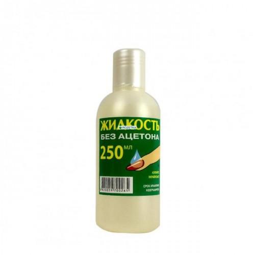 Жидкость для снятия лака БЕЗ ацетона 250 мл