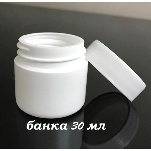 Банка белая 30 мл+крышка SC30/40
