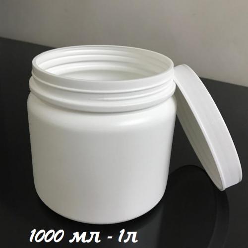 Банка белая 1000 мл+крышка SC1000/115